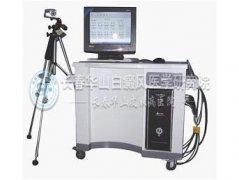 国际领先的BY-II白癜风治疗仪